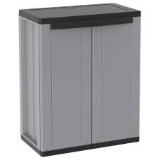 Plastic Organizer with Doors Adjustable Shelf Cabinet Cupboard Storage 85 cm